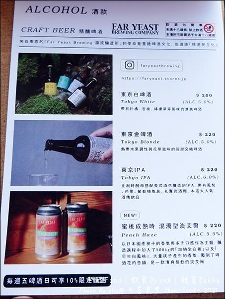 丰富食堂-33.jpg