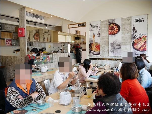 O八韓食新潮流-03.jpg