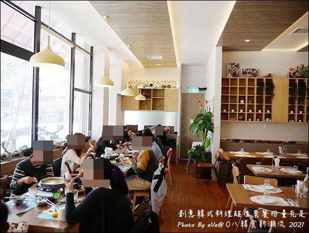 O八韓食新潮流-05.jpg