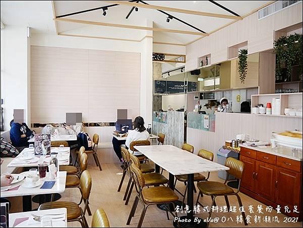 O八韓食新潮流-06.jpg