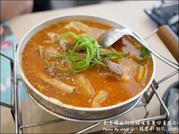 O八韓食新潮流-18.jpg