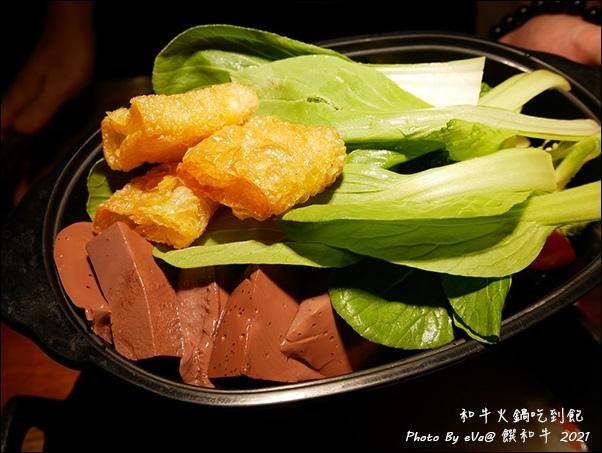 饌和牛-24.jpg