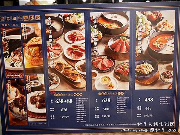 饌和牛-19.jpg