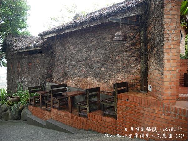 華陶窯-08.jpg
