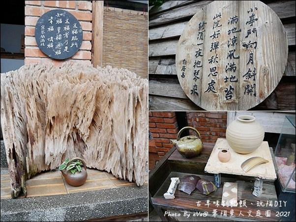 華陶窯-11.jpg