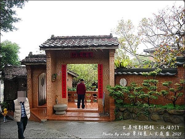 華陶窯-09.jpg