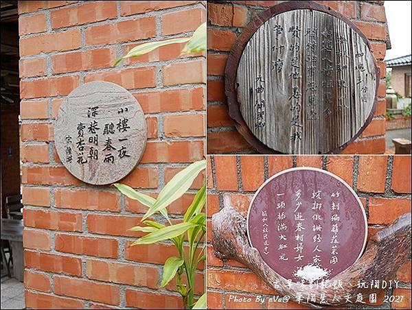 華陶窯-22.jpg