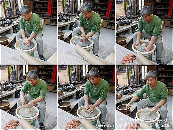 華陶窯-28.jpg