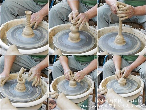 華陶窯-30.jpg
