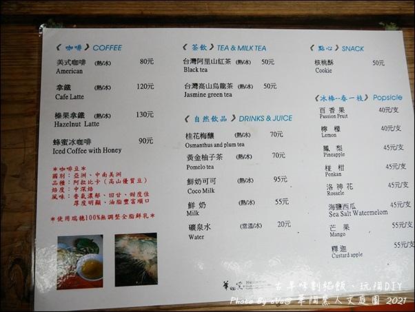 華陶窯-35.jpg
