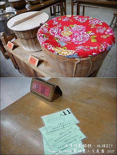 華陶窯-50.jpg