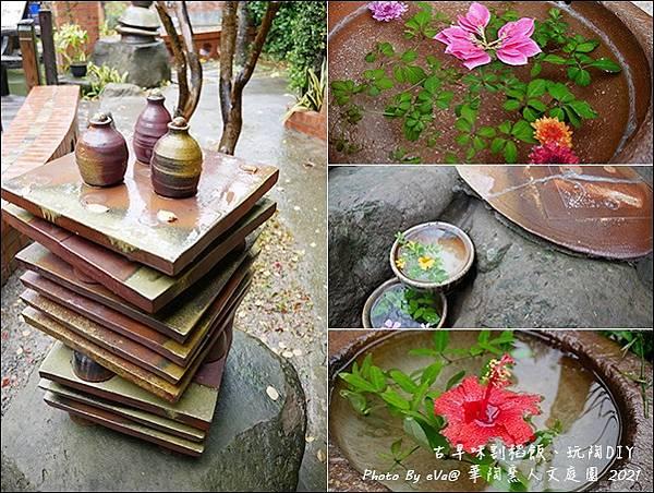 華陶窯-44.jpg