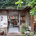 華陶窯-45.jpg