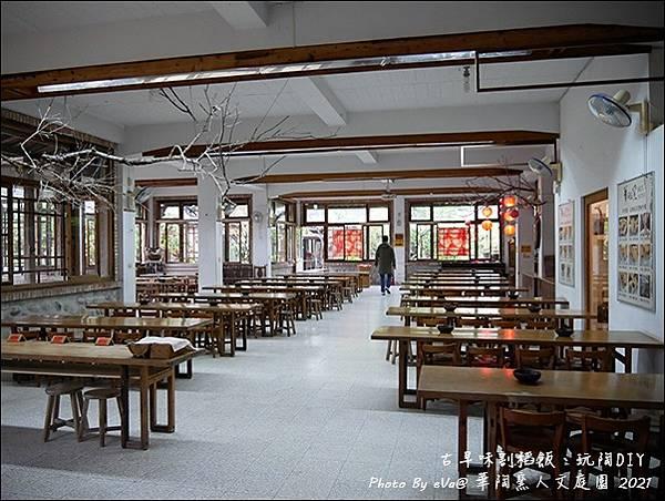 華陶窯-47.jpg