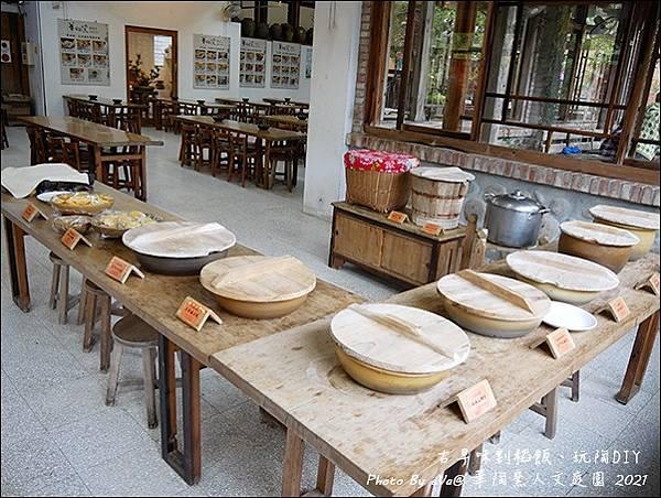 華陶窯-49.jpg