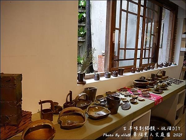 華陶窯-54.jpg
