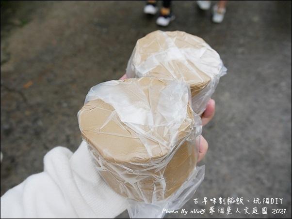 華陶窯-63.jpg