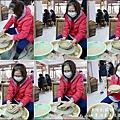 華陶窯-68.jpg