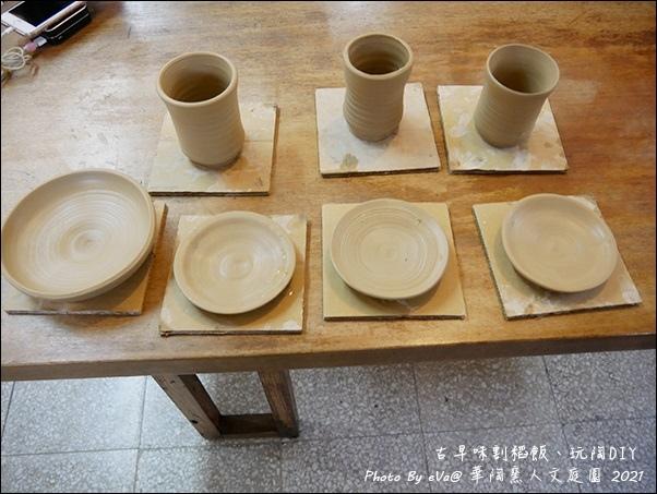 華陶窯-72.jpg