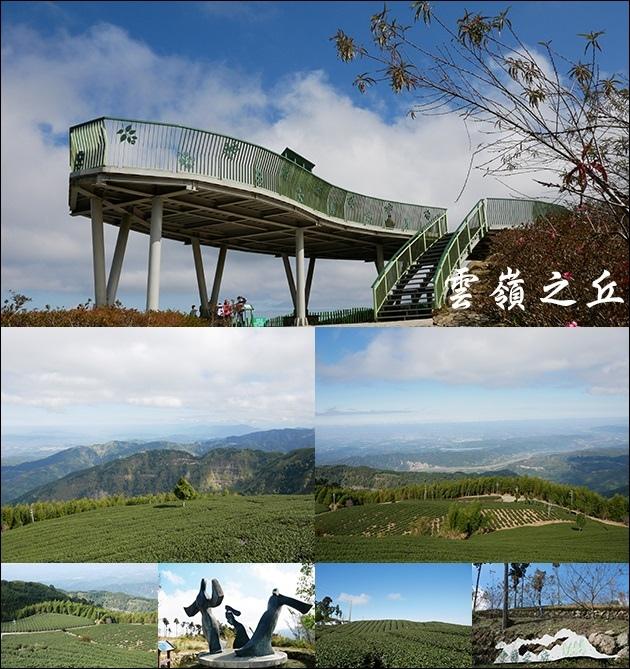 雲嶺之丘-01.jpg