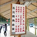 五元兩角-02.jpg