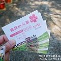 櫻花鳥森林-36.jpg