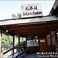 櫻花鳥森林-34.jpg