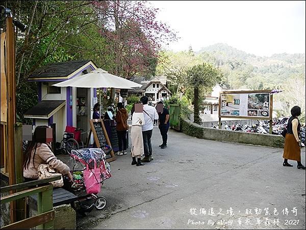 薰衣草森林-02.jpg
