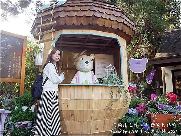 薰衣草森林-04.jpg
