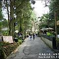 薰衣草森林-12.jpg