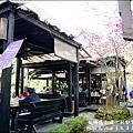 薰衣草森林-18.jpg