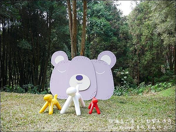 薰衣草森林-37.jpg