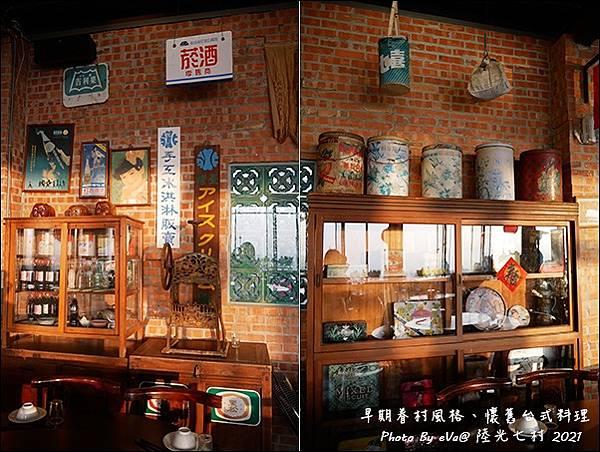 陸光七村-15.jpg