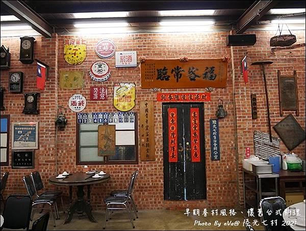 陸光七村-08.jpg