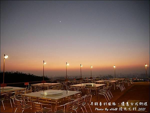 陸光七村-22.jpg
