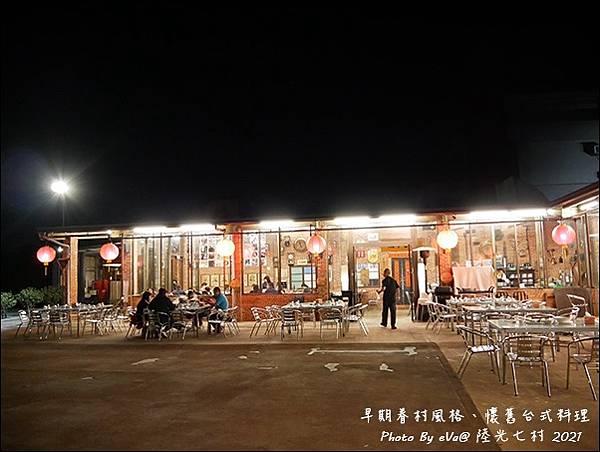 陸光七村-43.jpg