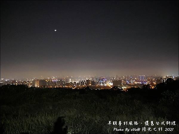陸光七村-47.jpg