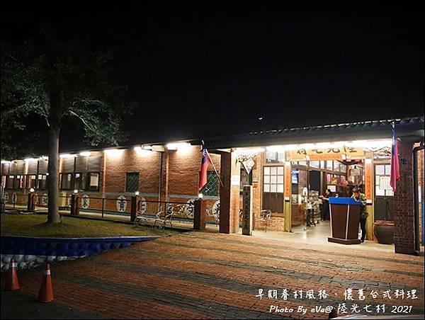 陸光七村-52.jpg