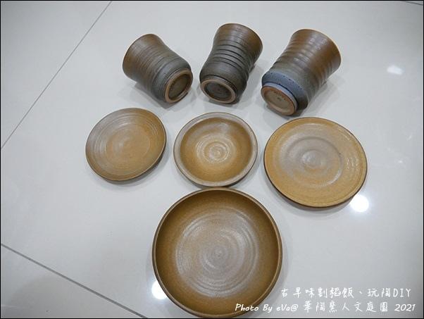 華陶窯-74.jpg
