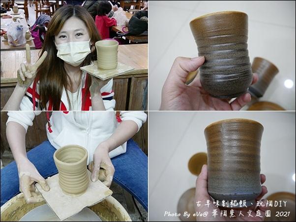 華陶窯-76.jpg