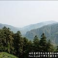 太興岩景觀茶園步道-06.jpg