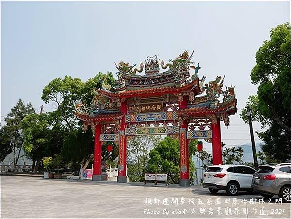 太興岩景觀茶園步道-16.jpg