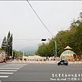 竹崎親水公園-02.jpg
