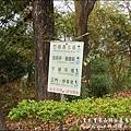 竹崎親水公園-19.jpg