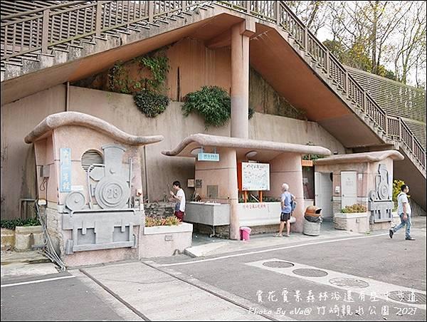 竹崎親水公園-31.jpg