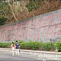 竹崎親水公園-30.jpg