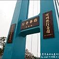 竹崎親水公園-33.jpg