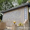 嘉義龍王金殿-39.jpg