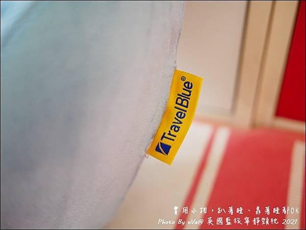 飛買家寧靜頸枕-05.jpg