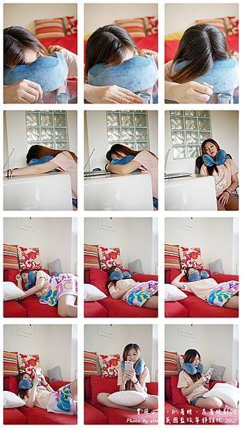 飛買家寧靜頸枕-14.jpg